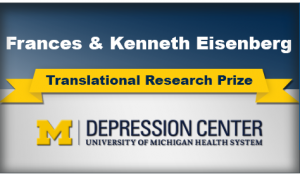 Accepting Nominations for the Eisenberg Translational Research Prize – Deadline Jan. 17, 2017